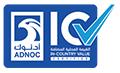 Adnoc Logo Registered Logo